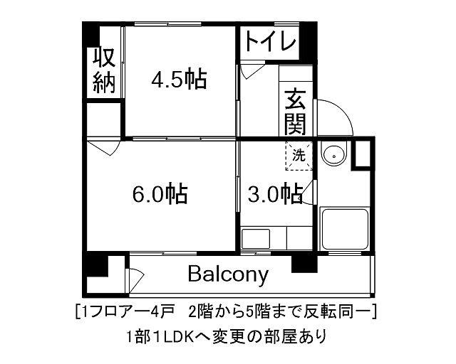 1フロア4戸 2階から5階 1部間取り相違