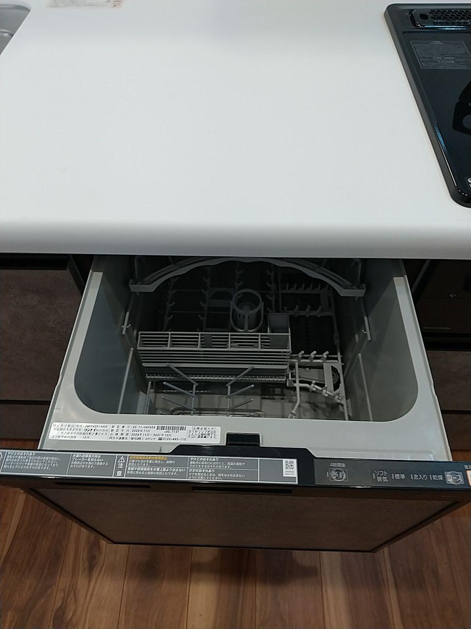 食器を入れてスイッチ押せば、洗浄完了