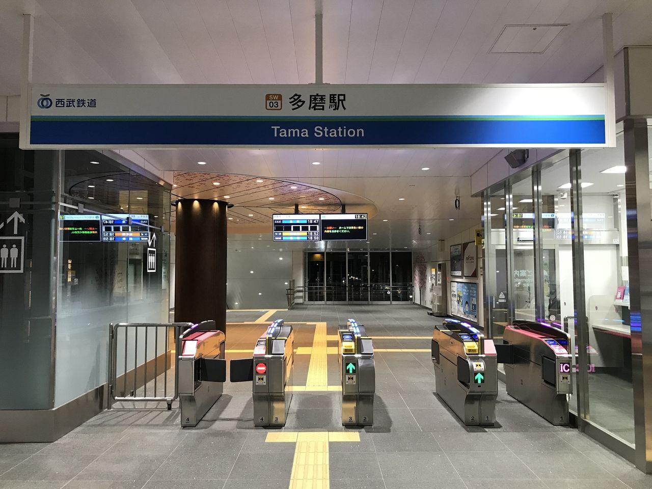 西武多摩川線・多磨駅がリニューアルしました☆