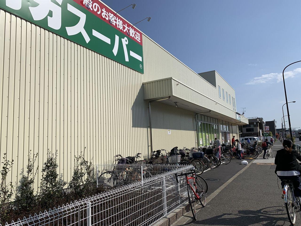 4/8(土)業務スーパー調布小島町店グランドオープン!