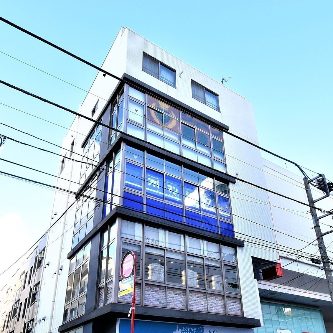 株式会社ピーエス東京